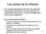 los costes de la inflaci n