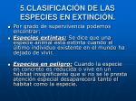 5 clasificaci n de las especies en extinci n