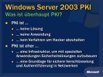 windows server 2003 pki was ist berhaupt pki
