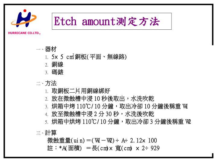 Etch amount