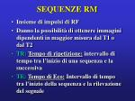 sequenze rm