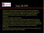 ley 24 193