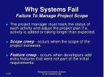 why systems fail failure to manage project scope