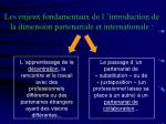 les enjeux fondamentaux de l introduction de la dimension partenariale et internationale