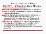 formazione post base master infermiere case manager