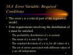 18 4 error variable required conditions