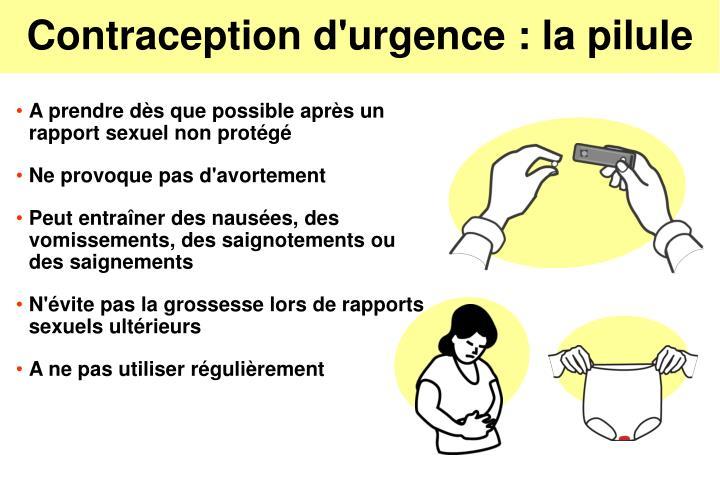 Contraception d urgence la pilule