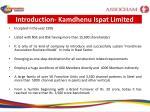 introduction kamdhenu ispat limited