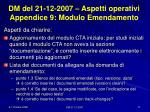 dm del 21 12 2007 aspetti operativi appendice 9 modulo emendamento1