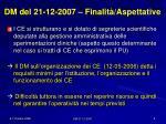 dm del 21 12 2007 finalit aspettative2