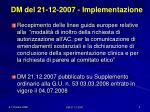 dm del 21 12 2007 implementazione