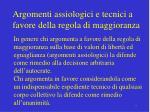 argomenti assiologici e tecnici a favore della regola di maggioranza