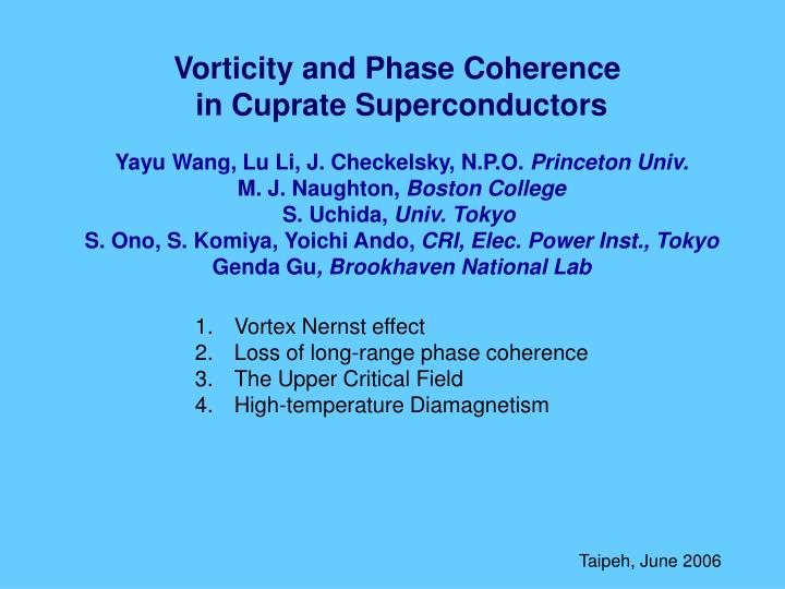 Vorticity and Phase Coherence