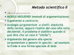 metodo scientifico ii