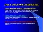 aree e strutture di emergenza