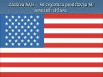 zastava sad 50 zvjezdica predstavlja 50 saveznih dr ava