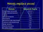 metody regulacji pocz