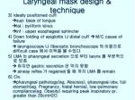 laryngeal mask design technique1