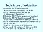 techniques of extubation3