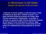 il processo di riforma estratto dal rapporto ocse sull italia