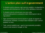 l action plan sull e government