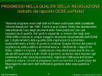 progressi nella qualita della regolazione estratto dal rapporto ocse sull italia