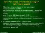 verso lo spazio amministrativo europeo gli sviluppi recenti
