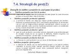 7 4 strategii de pre 2