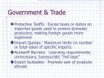 government trade