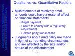 qualitative vs quantitative factors