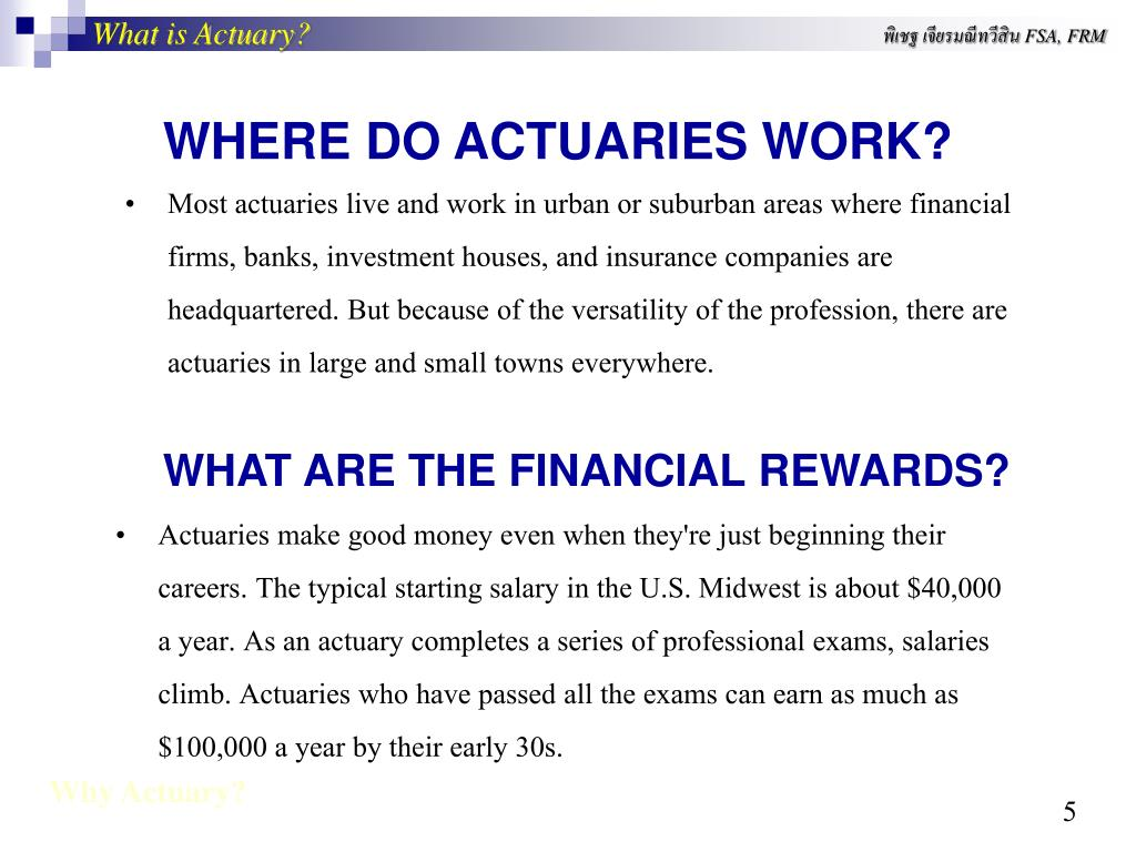PPT - WHAT IS AN ACTUARY ANYWA Y? PowerPoint Presentation - ID:1343327