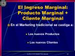 el ingreso marginal producto marginal cliente marginal
