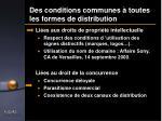 des conditions communes toutes les formes de distribution
