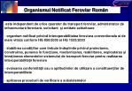 organismul notificat feroviar rom n
