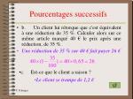 pourcentages successifs1