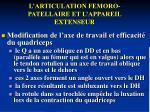l articulation femoro patellaire et l appareil extenseur3