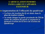 l articulation femoro patellaire et l appareil extenseur4
