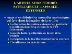 l articulation femoro patellaire et l appareil extenseur7