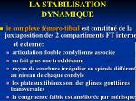 la stabilisation dynamique1