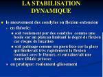 la stabilisation dynamique2