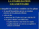 la stabilisation ligamentaire3