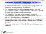 unilever spanish language initiative