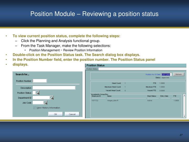 Position Module – Reviewing a position status