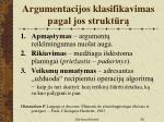 argumentacijos klasifikavimas pagal jos strukt r
