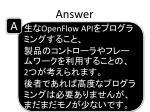 answer4