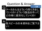 question answer