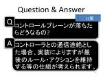 question answer1