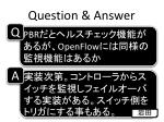 question answer7