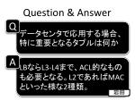 question answer8