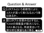 question answer9